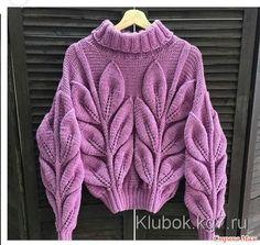 Всем добрый день! Меня зовут Алина, ко мне только на ты  Опрос на онлайн проходил здесь Опрос в Стране Мам: Свитер с крупными листьями. Опрос на онлайн!!! Будете вязать такой свитер?