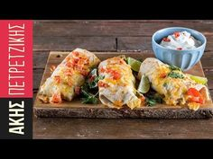 Chicken Enchiladas by Greek chef Akis Petretzikis! Make easily these Mexican stuffed tortillas with chicken fillet, peppers, borlotti beans and lots of spices! Cookbook Recipes, Cooking Recipes, Chicken Enchiladas, Greek Recipes, Tex Mex, Chutney, Street Food, Tapas, Food And Drink