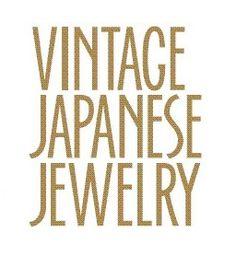 VINTAGE JAPANESE JEWELRY 美しい宝石と、ハンドメイドジュエリー