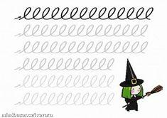 DEN ČARODĚJNIC PRACOVNÍ LISTY OMALOVÁNKY Halloween 2, Pre School, Preschool Activities, Education, Witches, Montessori, Stage, Winter, Halloween