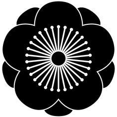 八重向こう梅 : Plum Blossom