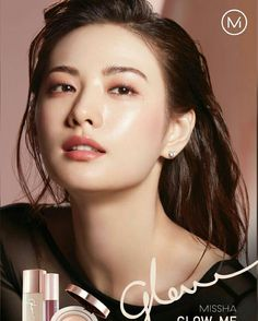 Nana ❤️❤️❤️ for Missha 😘😘😘 Im Jin Ah Nana, Missha, Most Beautiful Faces, Female Portrait, Clear Skin, Pretty Face, Kpop Girls, Korean Girl, Ulzzang