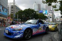ART CAR IN TOKYO  http://221616.com/wow/