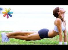Ваши ноги станут идеальными всего за месяц! – Все буде добре. Выпуск 713 от 30.11.15 - YouTube