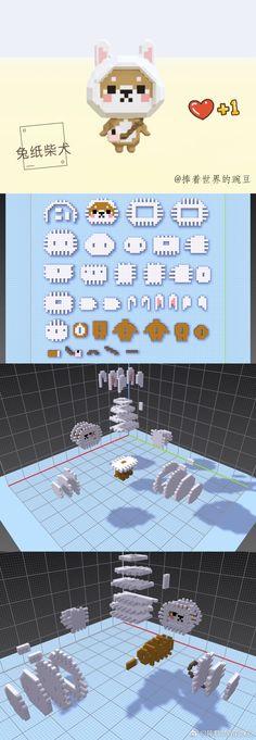 微博 Perler Bead Templates, Diy Perler Beads, Perler Bead Art, Hamma Beads 3d, Pearler Beads, Pearler Bead Patterns, Perler Patterns, Pixel Art, Pixel Beads
