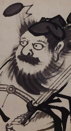 伊藤若冲 Itō Jakuchū. Japanese art. Eighteenth century. Edo period.