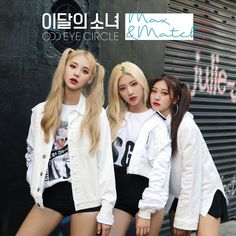 LOONA ODD EYE CIRCLE - Max & Match