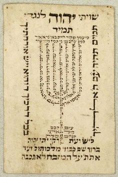 Shiviti with Hebrew text in the form of a menorah