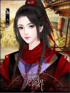 Flower Of War - Visual Tokoh - Halaman 3 - Wattpad Fantasy Art Men, Beautiful Fantasy Art, Geisha, Chinese Drawings, Fantasy Paintings, Anime Love Couple, China Art, Creative Pictures, Guy Drawing