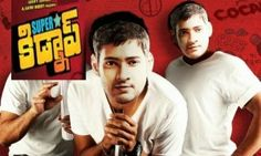 Superstar Kidnap Movie Music Launched today