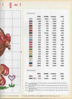 GRAFICOS SODA COREA ,,, SUPER LINDOS (pág. 29) | Aprender manualidades es facilisimo.com