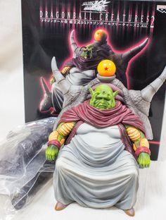 Dragon Ball Z Guru Figure Vol. Dbz Toys, Akira, Dragon Ball Z, Toy Chest, Action Figures, Sculptures, Geek Stuff, Creatures, Japan