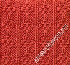 """padrão de tricô: """"positivo"""" (padrão 715) - maomao - I mover seus pés"""