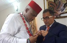 The President of the International Nations Commercial Association in Turkey Abdulkadir Erkahraman has visited the leader of the Indigenous People of Biafra IPOB in his hometown in Isiama Afara Umuahia Anambra State.  Kanu while receiving Erkahraman said the Turkish citizens visit was in line with IPOBs plan to solidify the actualization of Biafra.  The IPOB leader said the agitation of the freedom of Biafra has become so loud that the international community cannot fail to recognize the…