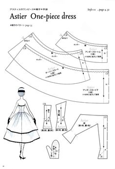 Astier One-Piece Dress Pattern - Page 1 of 3