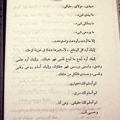 د. مصطفى محمود ، من كتاب عصر القرود.