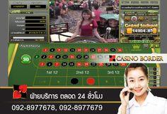 Roulette Online รูเล็ตออนไลน์ เกมส์คาสิโนออนไลน์ชนิดหนึ่ง วิธีการเล่นง่าย…