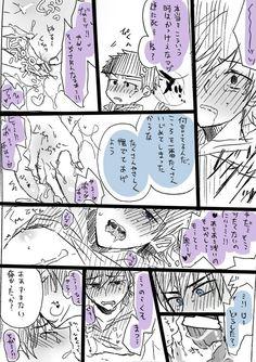 Nagisa And Karma, Ichimatsu, Boyxboy, Fujoshi, Doujinshi, Me Me Me Anime, Hetalia, Yuri, Cool Art