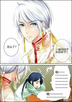 Manhwa, Soul Contract, Fire Emblem, Manga Anime, Fictional Characters, Subaru, Marriage, Spirit, Best Couple
