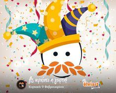 Ανοίγει το Τριώδιο, ανοίγει η γιορτή των Αποκριών για μικρούς και μεγάλους!   Η Elviart συμμετέχει στο ρυθμό των ημερών, παρέχοντάς σας όση αφράτη ενέργεια χρειάζεστε για να χορέψετε με κέφι και να νιώσετε υπέροχες, ξένοιαστες στιγμές!  Let the Carnival begin!  #carnival #fiesta #joy #elviart #pita #pitabread #flatbread #souvlaki Tweety, Pikachu, Snoopy, Seasons, Fictional Characters, Seasons Of The Year