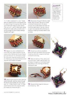 Beaded Earrings Patterns, Beaded Jewelry Designs, Seed Bead Patterns, Seed Bead Jewelry, Bead Earrings, Beading Patterns, Beads And Wire, Beading Tutorials, Bead Weaving
