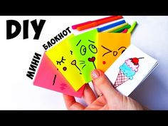Как сделать блокнот в 5 минуте 79