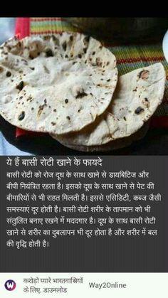 Health Tips In Hindi - Gharelu Nuskhe Good Health Tips, Natural Health Tips, Health And Beauty Tips, Home Health Remedies, Natural Health Remedies, Health And Wellbeing, Health Benefits, Heath Tips, Ayurvedic Remedies