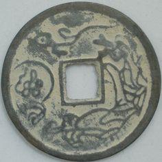Old Chinese Feng Shui Bronze Tool--Qianlong Tong Bao Da Qian