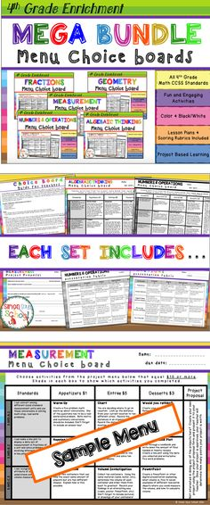 Math Enrichment Project Choice Boards for Fourth Grade - Covers all fourth grade math standards. Each board contains three leveled activities for each standard: appetizer, entrée, and dessert.