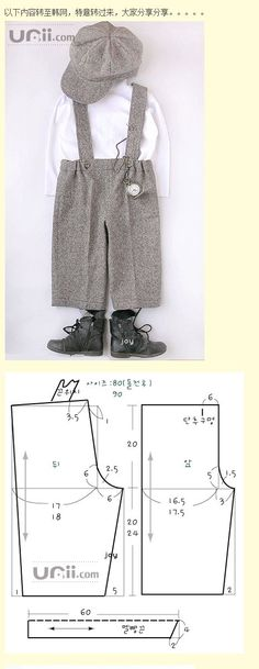 pants: Easy Sewing Patterns, Kids Patterns, Doll Clothes Patterns, Sewing Clothes, Clothing Patterns, Baby Outfits, Kids Outfits, Sewing For Kids, Baby Sewing
