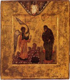 Кириллица   Страшная Благая весть