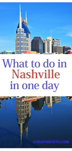 one day nashville