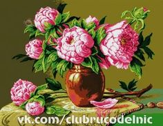 VK is the largest European social network with more than 100 million active users. Cross Stitch Bird, Cross Stitch Flowers, Cross Stitch Designs, Cross Stitching, Cross Stitch Embroidery, Flowers For You, Pink Peonies, Floral Wreath, Photo Wall