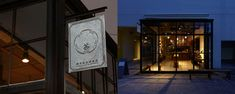 奥深き日本茶の魅力を堪能。隠れ家的茶房「souen 櫻井焙茶研究所」