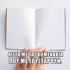 γκομενακια Funny Greek, Greek Quotes, Fails, Things To Think About, Funny Pictures, Jokes, Humor, Funny Shit, Laughing