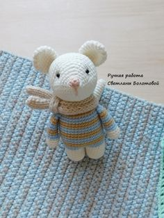crochet amigurumi free patterns What a sweet baby mouse pattern! This amigurumi mouse is adorable and so simple! Make a great gift for your loved one with our free crochet pattern. Crochet Mouse, Crochet Baby, Free Crochet, Crochet Amigurumi Free Patterns, Easy Knitting Patterns, Easy Knitting Projects, Crochet Projects, Baby Mouse, Crochet Animals