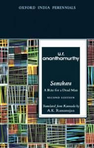 Samskara (in Kannada, 1965) by UR Ananthamurthy, translated by AK Ramanujan (1976) Ananthamurthy is one of the most important voices in the Navya (new) movement in Kannada. Last year, the writer was shortlisted for the Man Booker International Prize for overall contribution to fiction. Samskara is the story of Naranappa, who lives in a community of Brahmins but rejects their way of life: he eats meat, lives with a prostitute.