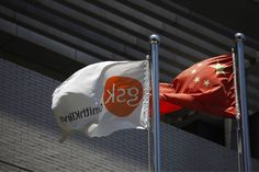 GlaxoSmithKline's nightmare in China deepened today as state media reported police claims that the Chinese business of Britain's biggest drugmaker co-ordinated an alleged £321 million bribery scandal.