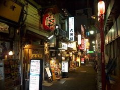 Experience Tokyo's quirky local nightlife with our guide to its best drinking district: Golden Gai.
