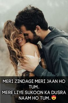 For me you are perfect💋❤ ring goals couple cute sweet love ❤ kiss boyfriend girlfriend special sexy relationship forever hug water underwaterkiss tag your boyfriend/girlfriend down below💞 If you want to repost, please ask me🤗🤗 Long Distance Love Quotes, Long Distance Relationship Quotes, Relationship Memes, What's True Love, True Love Quotes, Love Quotes For Her, Cute Muslim Couples, Whatsapp Dp Images, Love Husband Quotes