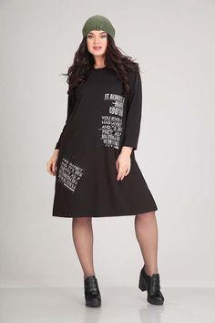 Платья для полных девушек белорусской компании Andrea Style весна 2018 701188964af