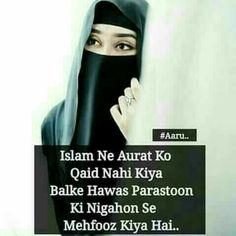 Be shaq yahi sach hai Hijab Quotes, Muslim Quotes, Urdu Quotes, Islamic  Inspirational