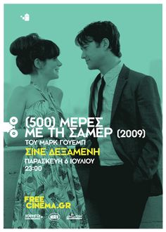 Suddenly this summer poster #3 of 10  (500) DAYS OF SUMMER (2009)  by the comeback studio