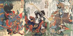 Right to left Japanese name: Chôkanko Chintatsu     (跳澗虎陳達)     Chinese name: Chen Da      Scene: Chôkanko Chintatsu, in full     armor and armed with a spear, falling headlong from his black horse.    2) Japanese name: Kyumonryô Shishin     Chinese name: Shi Jin  Scene: Kyumonryô Shishin seated on a vanquished adversary , parrying a flying sword. 3)Japanese name: Hakkwaja Yôshun  and Jinkigunshi Shubu   Chinese name: Yang Chun and Zhu Wu