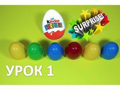 Сюрприз Яйцо Учим Слово Урок 1 [Фрукты] Surprise Egg Word Learning Lesso...