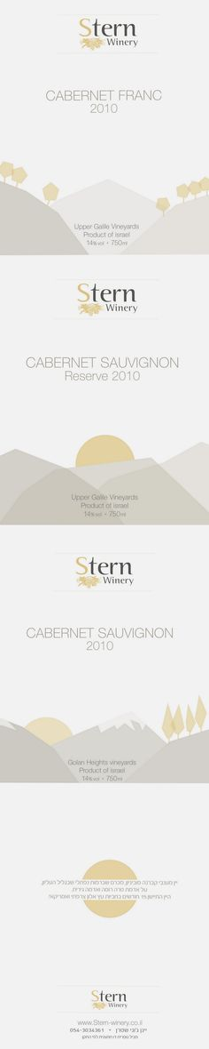 Stern Winery branding V.2  by Yatir Kaaren  *with current logo