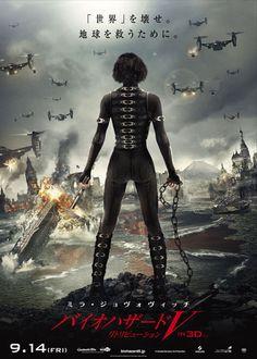 映画『バイオハザードV:リトリビューション』 - シネマトゥデイ  RESIDENT EVIL:RETRIBUTION