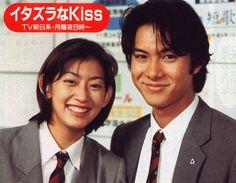 Itazura na Kiss (Japanese Version)