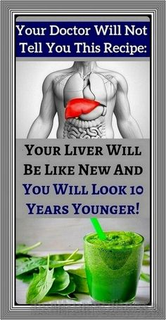 Improve Metabolism, Messages, Health Motivation, Healthy Tips, Healthy Habits, Keeping Healthy, Healthy Choices, Healthy Recipes, Cholesterol