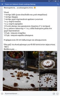 Φανουροπιτα Greek Cooking, Recipies, Sweets, Food, Recipes, Gummi Candy, Candy, Essen, Goodies